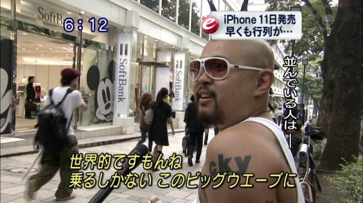 【まとめ】iPhone12の新機能はなに?5Gは?カメラは?料金は?