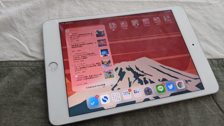 iPad mini5、1年間使用レビュー!クリエイティブ系アプリが使いやすい