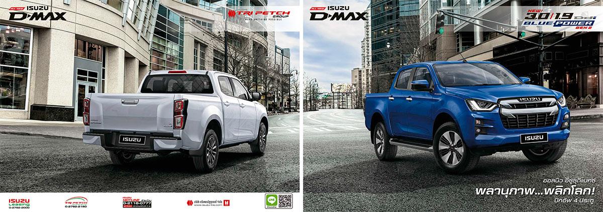 brochure all new isuzu d max 2020 4 door 01