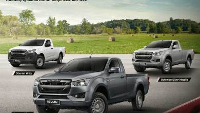 brochure all new isuzud max spark 2020 open