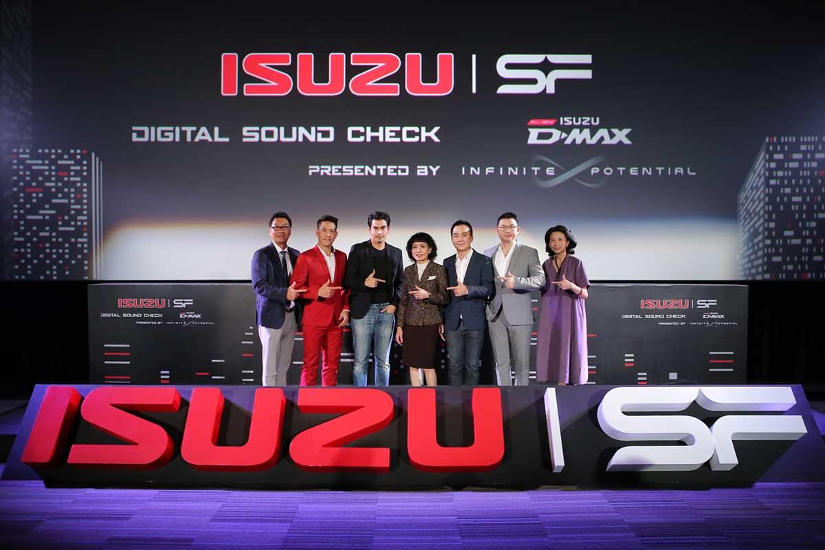 isuzu digital sound check 01