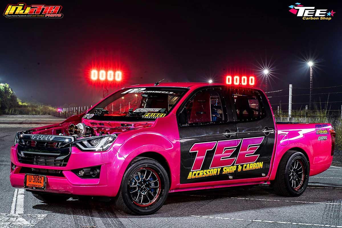 all new isuzu dmax 2020 face pink 05