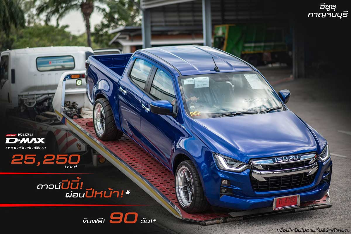 all new isuzu dmax blue smallzing 02