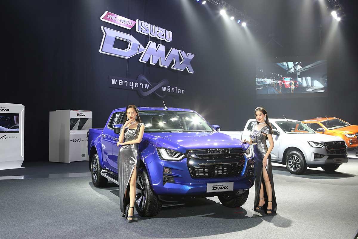 all new isuzu dmax grand opening 05