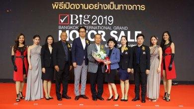 big 2019 01