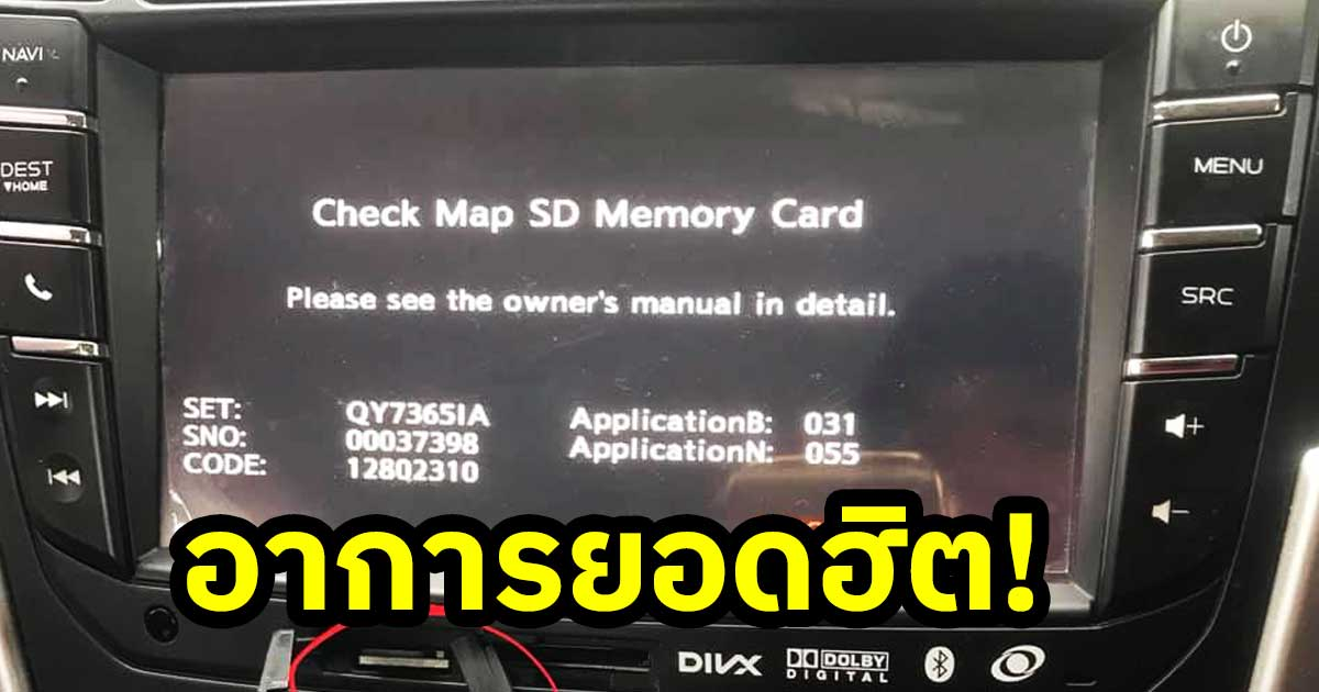 check memory sd card