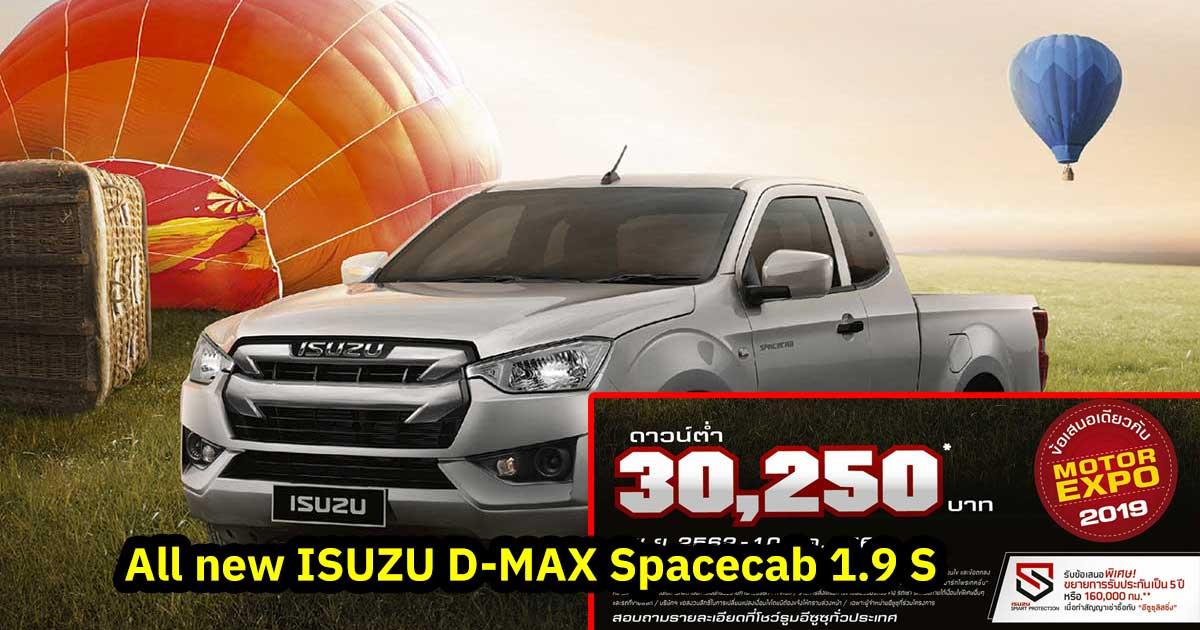 promotion isuzu 2020 spacecab