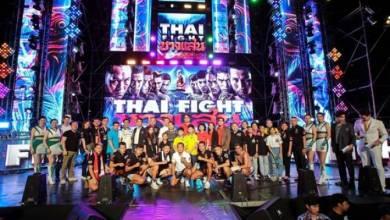 thai flight isuzu 2019 00
