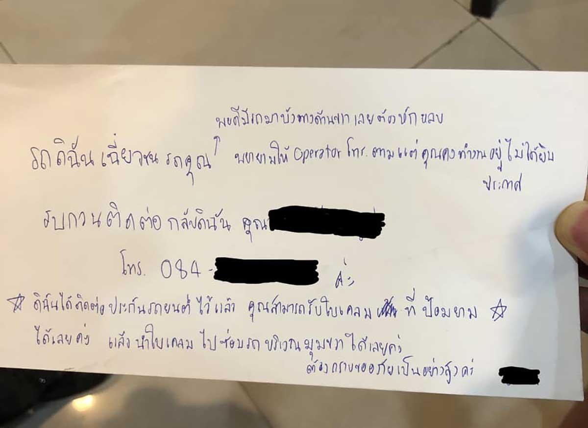 good letter 01