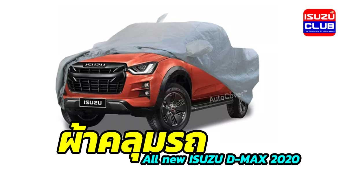 isuzu dmax 2020 cover