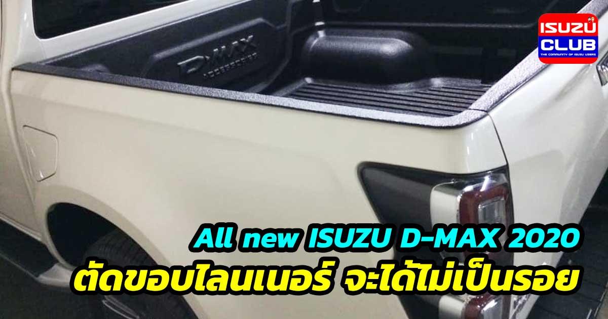 isuzu 2020 liner cut