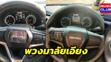 isuzu 2020 wheel pb
