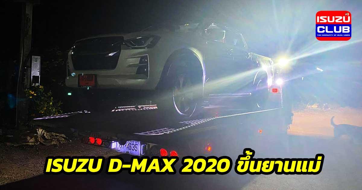 isuzu dmax 2020 bg