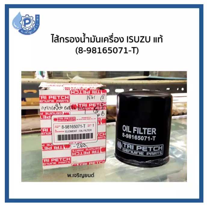oil filter1