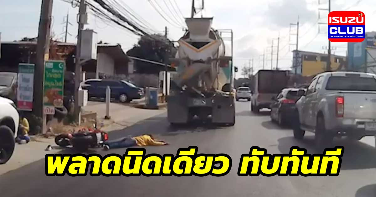 truck h motorc