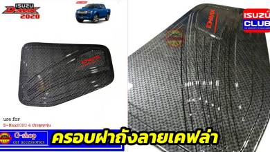 g cover carbon