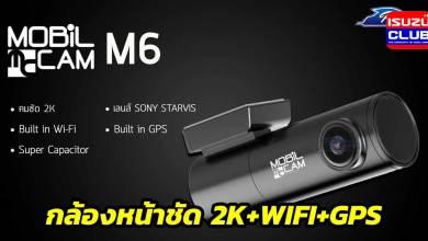 mobile cam m6