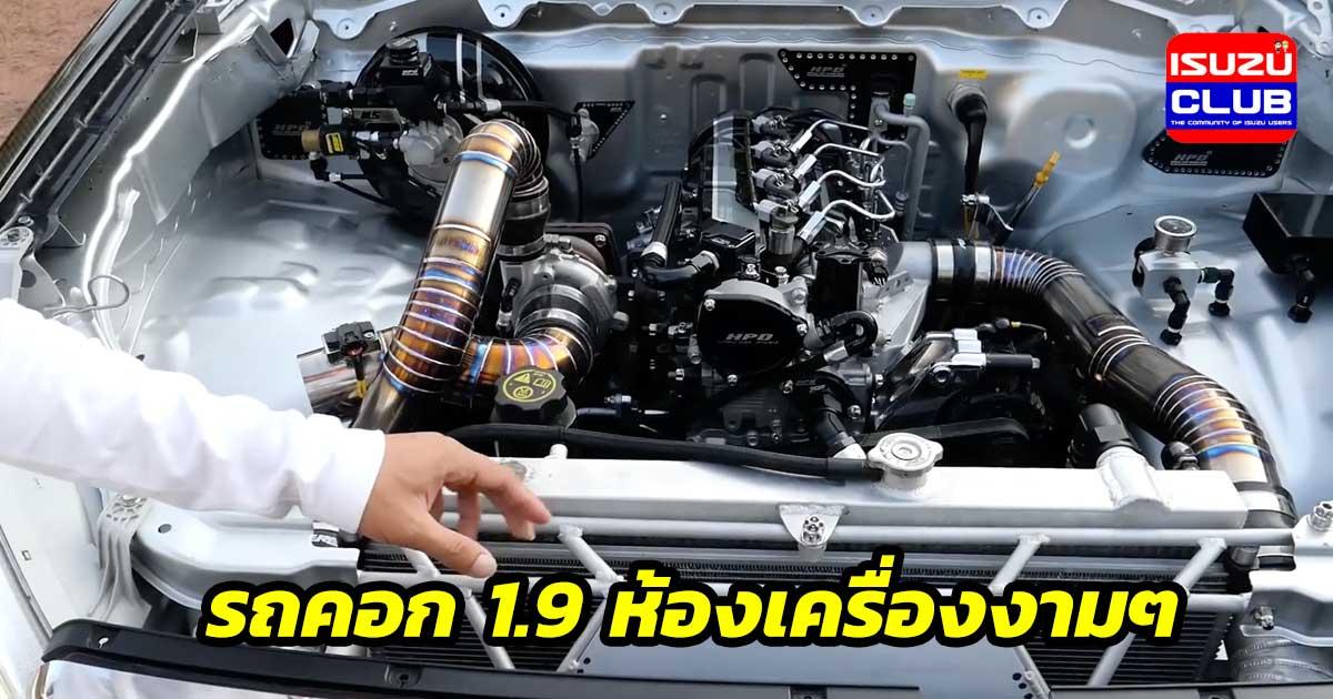 sm truck 19