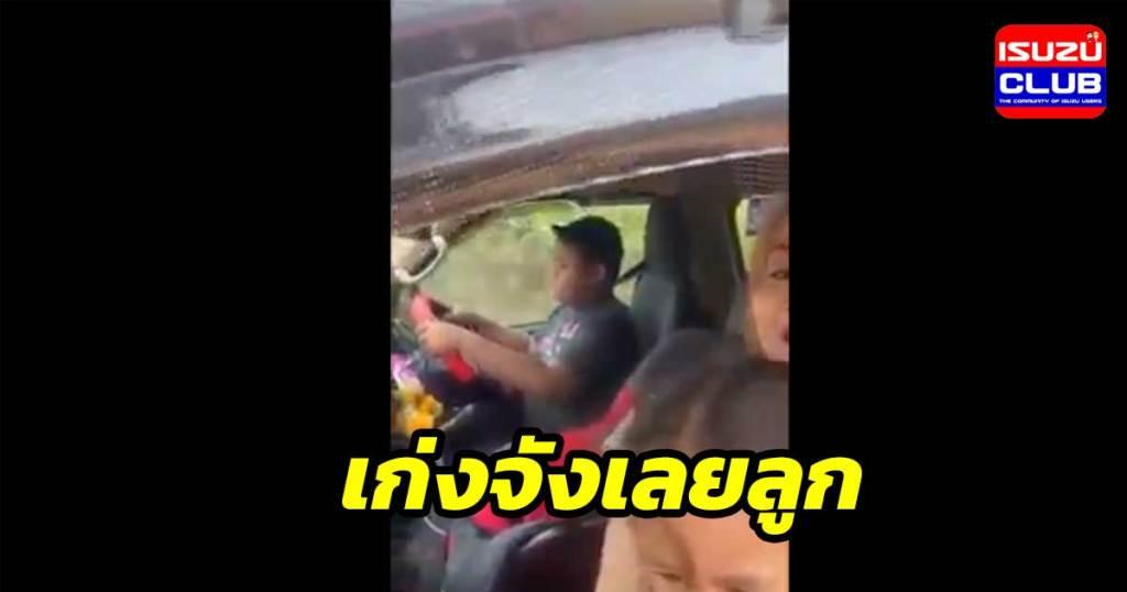 child drive