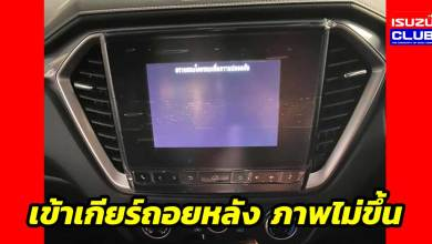 display reverse cam