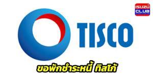 tisco covid 19