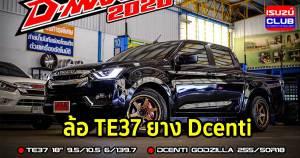cab4 black te37