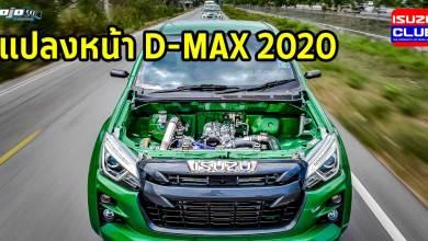 green2020