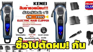 hair cut wireless