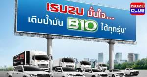 isuzu b10 for all model