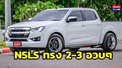 cab5 n5ls sab