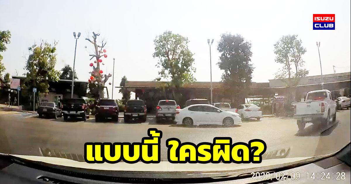 clip sedan