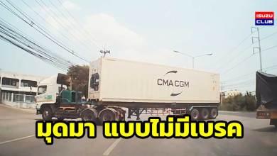 motor truck acc