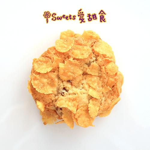 手工餅乾 - 無花果玉米餅乾