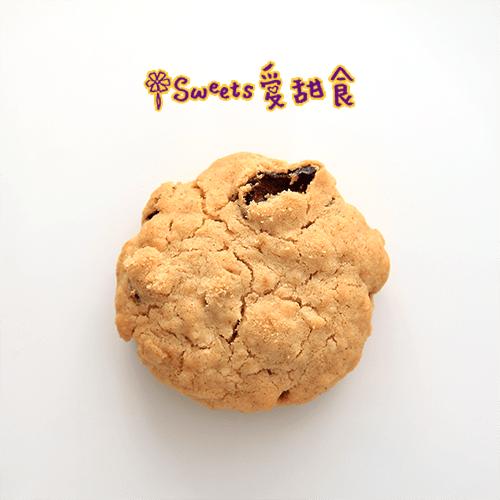 手工餅乾 - 黃金葡萄燕麥餅