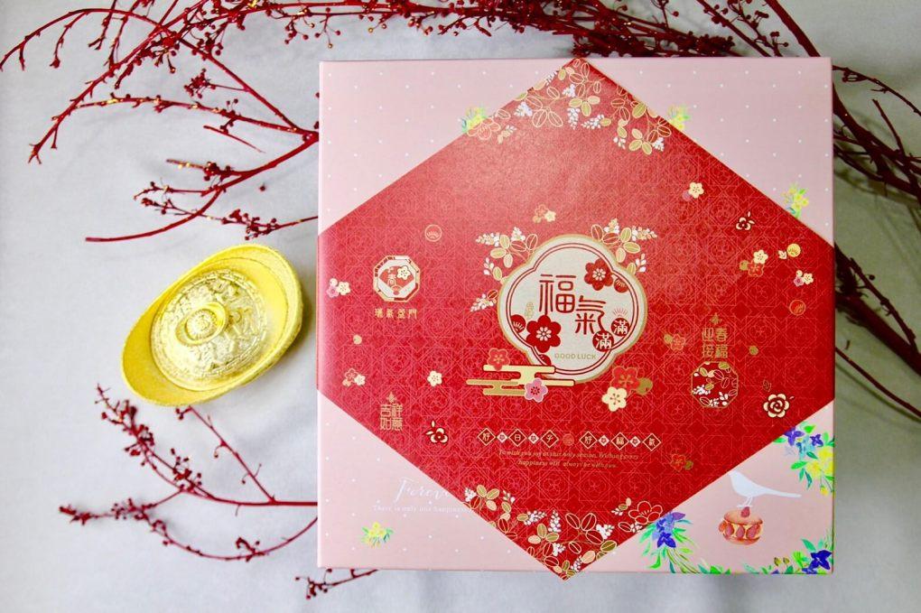 2019 新年大金豬禮盒 | 新年送禮首選 | iSweets Patisserie 愛甜食