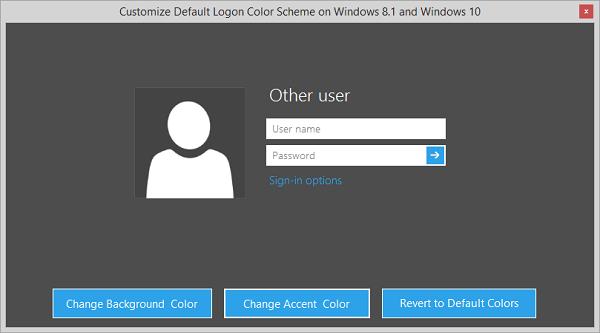 Смена цветов экрана входа в систему Windows 7, 8