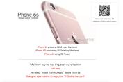 Банк спермы и iPhone 6s