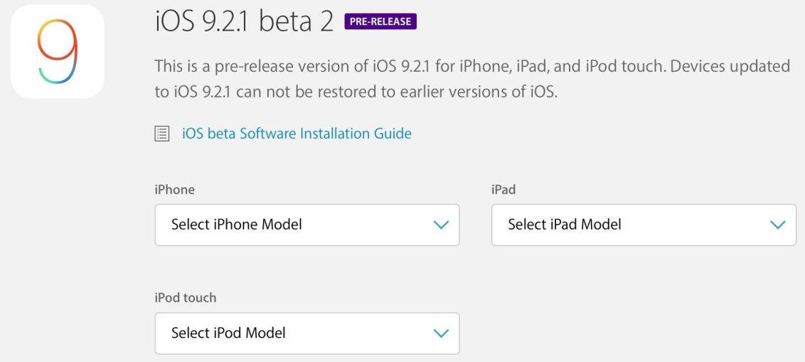 iOS-9.2.1-beta-2-update[1]