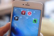 iPhone-home-screen-blank-space1[1]