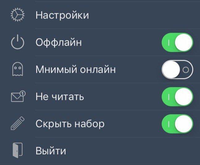 Как установить царский клиент Вконтакте или как сидеть оффлайн VK с iPhone