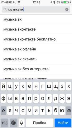 20160906_144511000_iOS