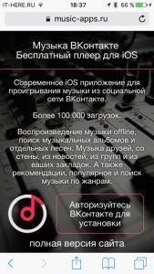 20160906_153729000_iOS