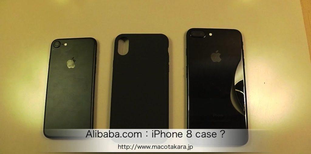 iPhone-8-case-leak-1024×576