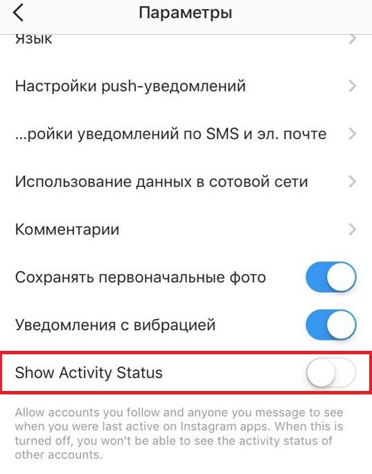 Новая функция Instagram покажет, когда пользователь заходил вприложение