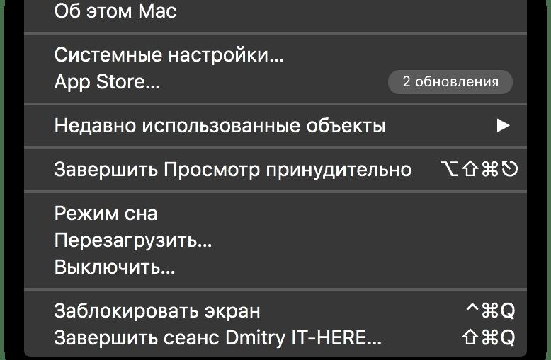 Снимок экрана 2018-03-24 в 13.39.58