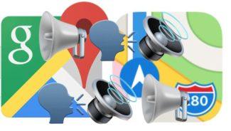 voice-navigation-maps-iphone-610×345