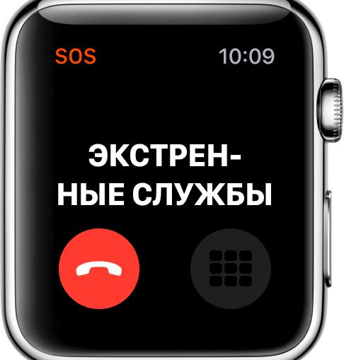 watchos3-sos-calling-emergency-services