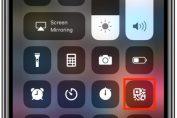 iOS_12_Control_Center_QR_Code_scanner_002-518×500