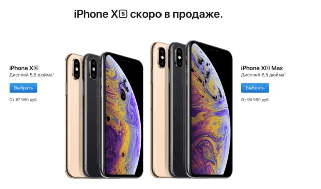 Screen-Shot-2018-09-13-at-00.56.57-2