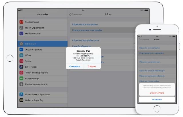 iphone7-ipad-ios11-erase-device-hero